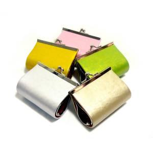 Monederos y estuches - Monedero liso surtido (Últimas Unidades)
